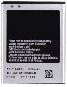 samsung-galaxy-r-battery
